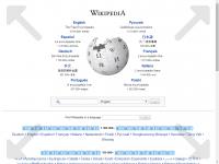 SiteKiosk ma skórkę przeglądarki i skórkę na pełnym ekranie. Możesz określić, że tryb pełnoekranowy może być włączony tylko dla określonych adresów URL.